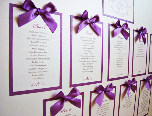 Свадебные рассадочные карточки
