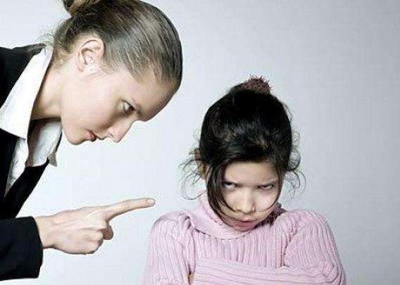 Воспитание непослушного ребёнка