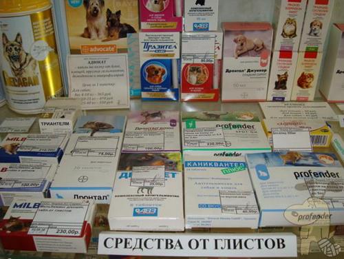 Противопаразитарные препараты