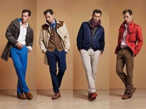 Подбор мужской одежды для дома