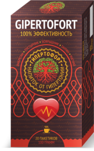 Напиток Гипертофорт